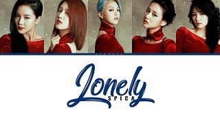 Lonely - SPICA(스피카) Lyrics [Color Coded/Han/Rom/Eng]