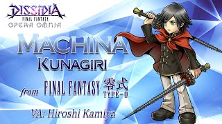 DISSIDIA FINAL FANTASY OPERA OMNIA – Machina