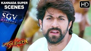 GajaKesari kannada Movie Action scenes | Rocking star Yash, Amulya | Kannada ACtion Scenes