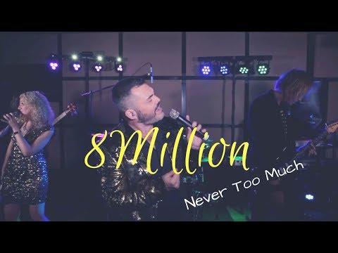 8Million Video