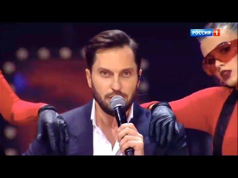 Артур Пирожков - Чика. Песня года 2018