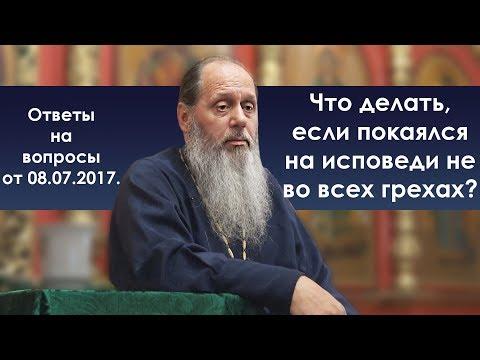 Казанская церковь дединово