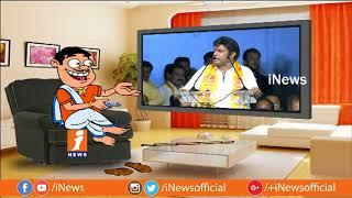 Dada Hilarious Talk With Balakrishna   Pin Counter   iNews