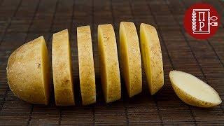 Надоела Жареная Картошка? Готовим Запеканку из Картофеля