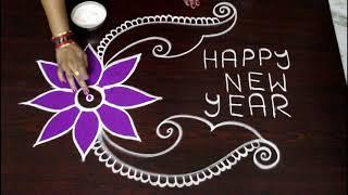 Happy New Year New Rangoli 97