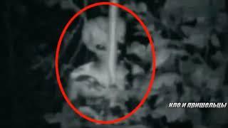 10 Пришельцев пойманных на камеру!