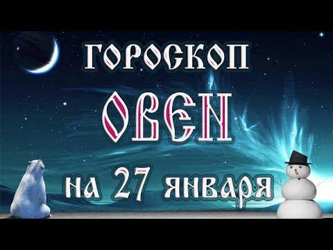 Дева гороскоп на завтра 2017
