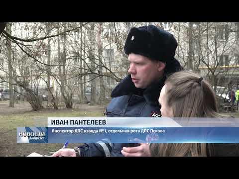 Новости Псков 14.02.2020 / Пенсионерка попала под колеса машины в своем дворе