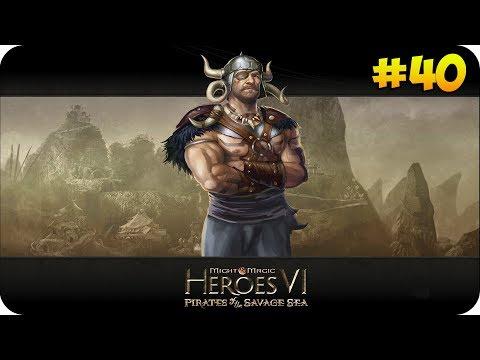 Скачать герои меча и магии tribes of the east