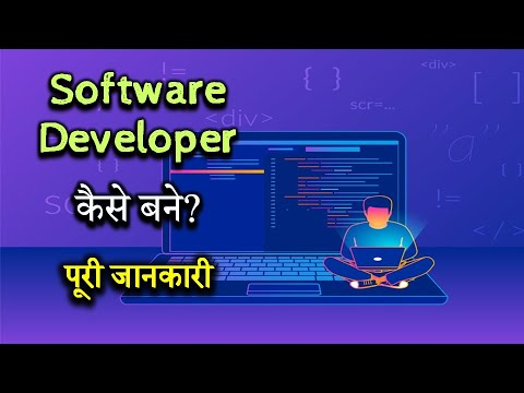 How to Become a Software Developer With Full Information? – [Hindi] – Quick Support