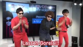 英語版ラッスンゴレライ初披露8.6秒バズーカー『ラッスンゴレライ』DVDリリース記念イベント!
