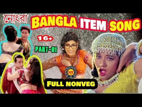 Download Bangla Movies Item Song(Ep-01)|New bangla funny Video|Non veg 420 HD Mp4 3GP Video and MP3