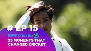 How Mohd. Amir's no-ball changed cricket (15/25)