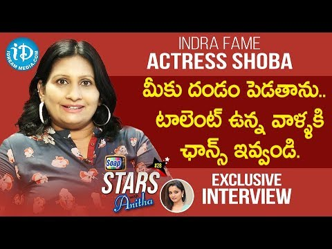 Indra Fame Actress Shoba Exclusive Interview || Soap Stars With Anitha #28