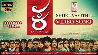 KA - Shuruvaaithu