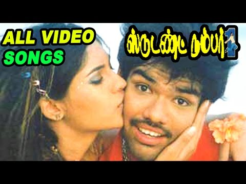 Student Number 1 | Student No 1 Full Movie Video Songs | Student No 1 Songs | Sibi | Maragathamani