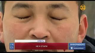 Суд Англии отказал молдавскому бизнесмену Анатолу Стати в апелляции против Казахстана