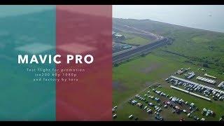 MavicPro空撮設定・イベント撮影