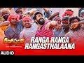 Ranga Ranga Rangasthalaana Full Song || Rangasthalam Songs || Ram Charan, Samantha, Devi Sri Prasad