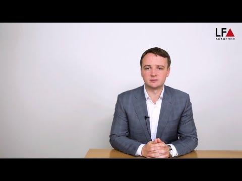 Анализ практики применения антимонопольного законодательства | Владимир Сафонов