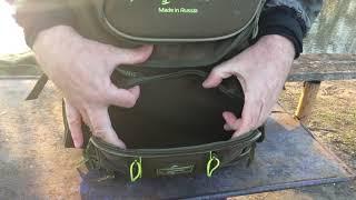 Р 85 рюкзак рыболовный aquatic