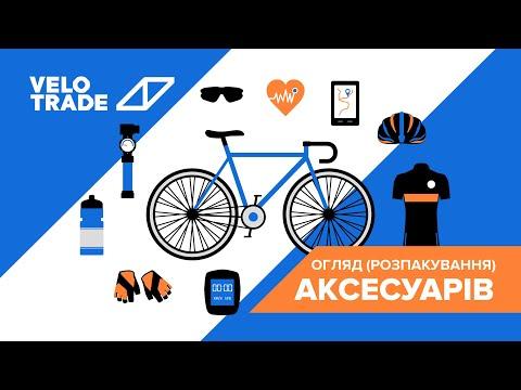 Велосумка на раму BC-BG021 21*10*6cm черно-оранжевый: video