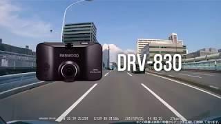 高精細370万画素録画 ドライブレコーダー HDR・運転支援機能搭載