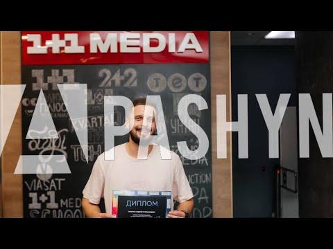 Андрій Пашин, відео 2