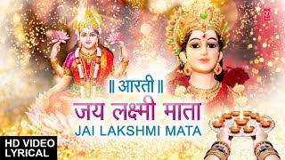 Om Jai Lakshmi Mata with Hindi English Lyrics Lakhbir Singh Lakkha
