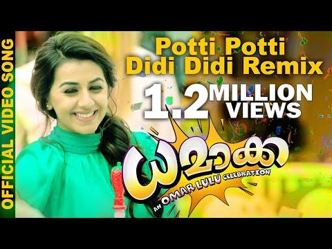 Potti Potti - Didi Didi Remix - Dhamaka