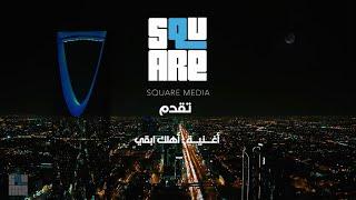 أغنية أهلك أبقى- غناء: عايض - من مسلسل الديك الأزرق -Ahlak Abqa -Song By: Ayed - Aldeek Alazrak Song تحميل MP3