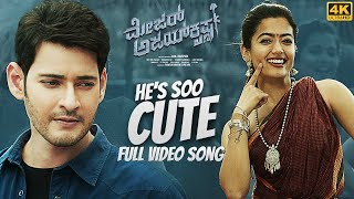 He's Soo Cute Video Song | Major Ajay Krishna Kannada Movie Video Songs | Mahesh Babu,Rashmika | DSP