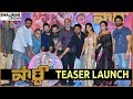 Party Movie Teaser Launch || Ramya Krishnan || Sathyaraj