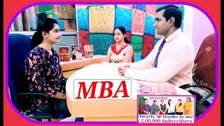 MBA #Interview Questions and Answers : #MBA #Marketing #Lectures : MBA #HRM