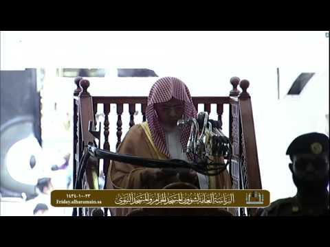 حقوق الجار في الإسلام