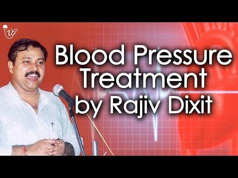 ब्लड प्रेसर का इलाज | Blood Pressure