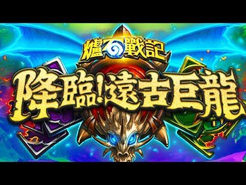 Sowhan新資料片搶先看!!