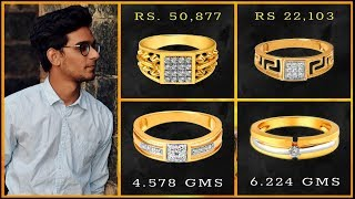 Tanishq Diamond Rings For Men With Price (Latest Designs)