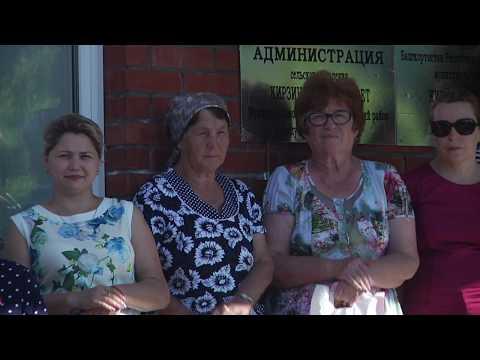 В деревне Кирзя Караидельского района открыли обелиск памяти