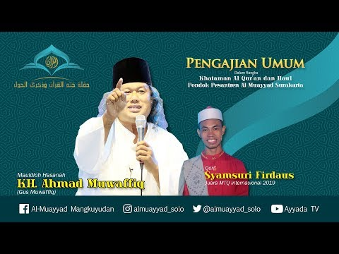 🔴  [Live] Khataman Al Qur'an dan Haul Pondok Pesantren Al Muayyad Bersama KH. Ahmad Muwafiq