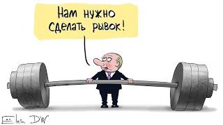 Российская экономика в 2020 г. сократится на 6%