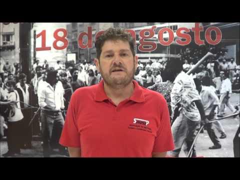 Sérgio fala sobre atendimento de PEIs