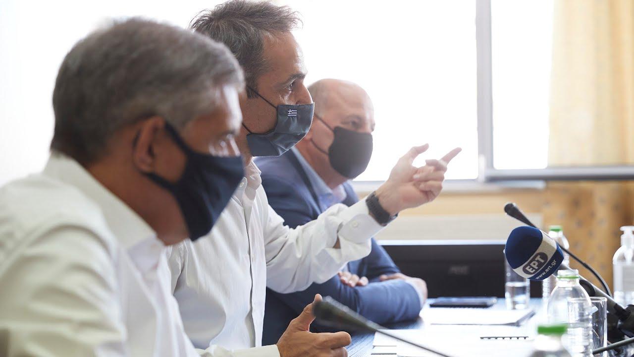 Σύσκεψη υπό τον Πρωθυπουργό Κυριάκο Μητσοτάκη στην Καρδίτσα για την άμεση ανακούφιση των πληγέντων