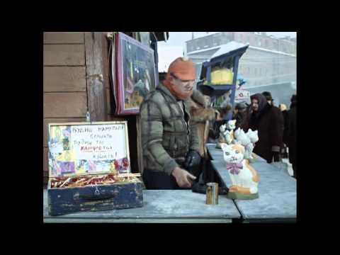Крестовый Туз  Рынок