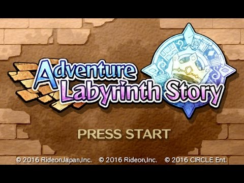3DS eShop Game Adventure Labyrinth Story Game Introduction thumbnail