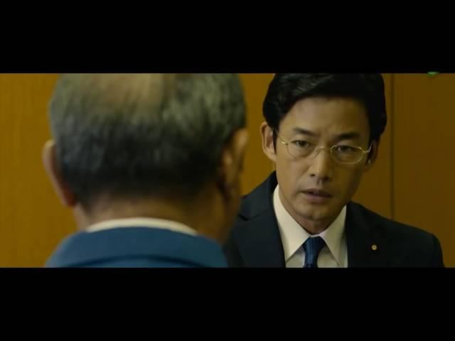 Shin-Gojira TV Spot #1 (720p)
