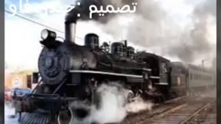 اغاني حصرية محمد المدلول يا عمه تحميل MP3