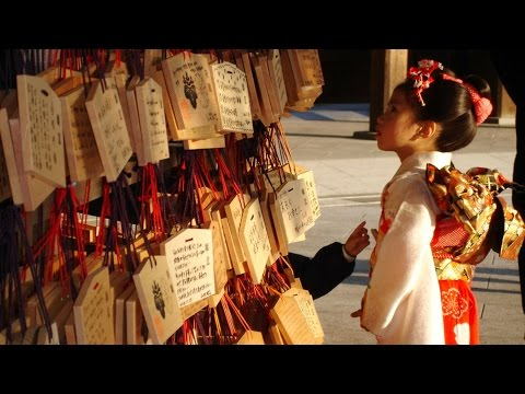VIDEO: Beautiful Japan