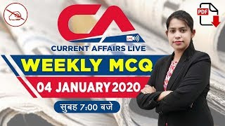 Current Affairs Live at 7:00 am | By Krati Mahendras | 04 JAN 2020 | UPSC, SSC, Railway, IBPS