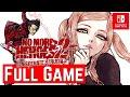 No More Heroes 2: Desperate Struggle switch Gameplay Wa